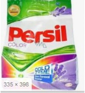 PERSIL COLOR COLD ZYME 8 KG